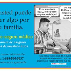 """""""Un paso adelante"""" Poster (A Step Forward)"""