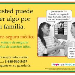 """Los trucos del juego"" Poster(Tricks of the Game)"